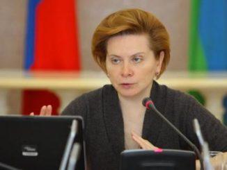 natalya-komarova-gubernator-yugra