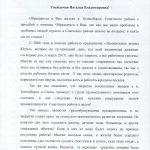 zelenoborsk1_0